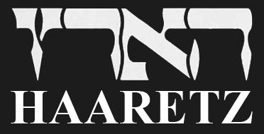 Napisali o nas w Haaretz